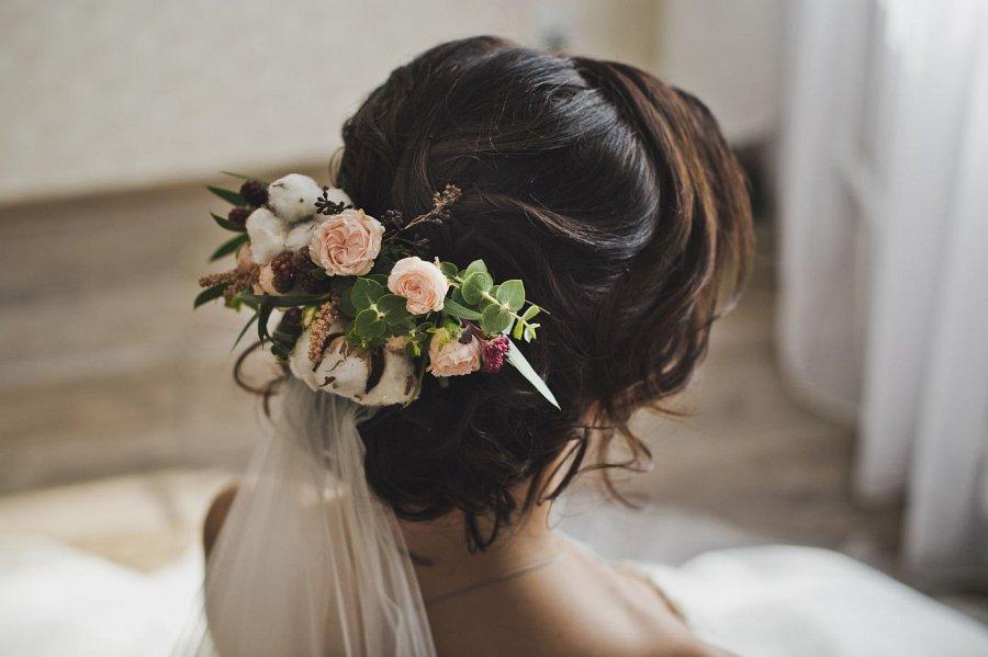 Fryzury ślubne Jak Dobrać Najlepsze Uczesanie Fotograf